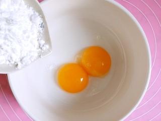 #宝宝零食#蛋黄小奶酥,蛋黄中加糖粉
