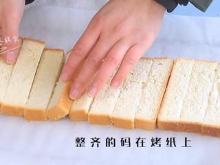 蒜香吐司,1片吐司切成4条,整齐的码在烤纸上。