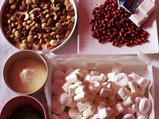 抹茶坚果牛扎,准备好各种材料
