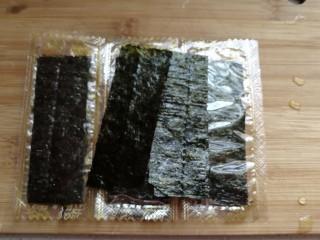 年夜菜~锦绣苔味香肠卷,准备美好时光海苔备用