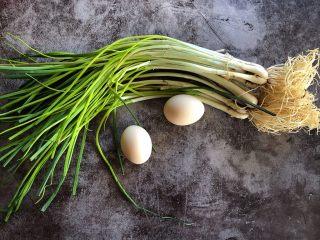 蕎菜炒雞蛋,準備食材。