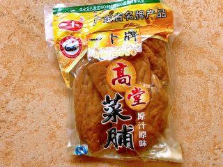 """蕎菜炒雞蛋,在潮汕,閩南,臺灣,梅州等地區都把蘿卜干稱為""""菜脯"""",與潮州咸菜、魚露并稱""""潮汕三寶""""。"""