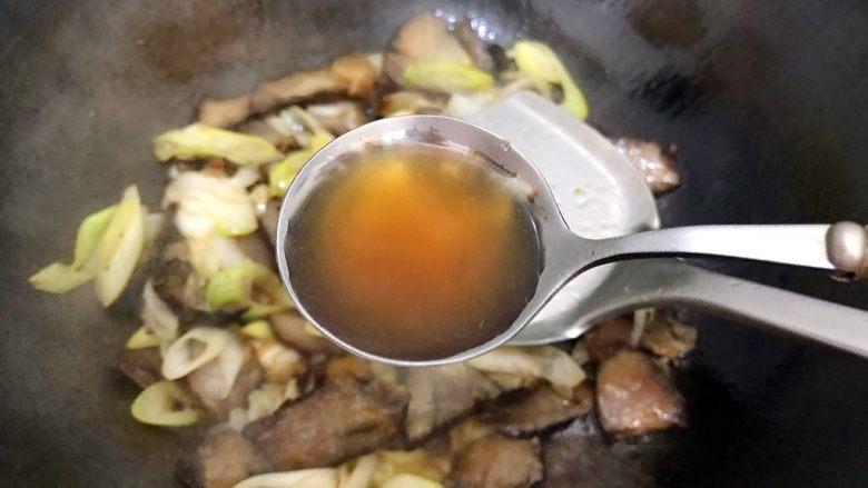 辣妹子爱吃肉(大葱辣椒炒酱肉),加一大勺料酒