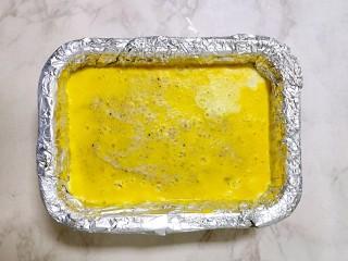 #宝宝辅食#自制午餐肉,出锅了,倒扣放置一会儿,晾凉点儿,去除锡纸,切片即可