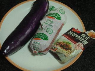 灯笼茄子,食材准备好