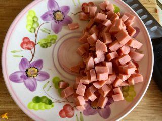 金玉满堂春满园➕咸鸭蛋杂蔬南瓜炒饭,火腿肠切小丁