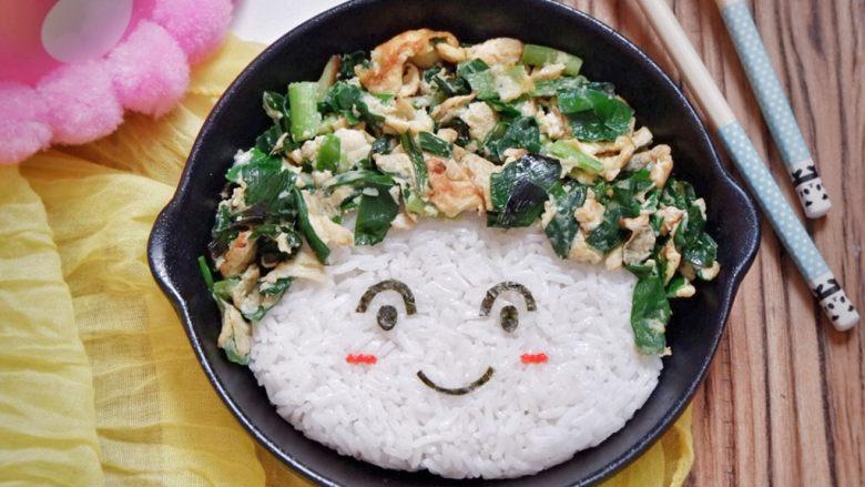 卡通早餐—韭菜鸡蛋娃娃饭,完成啦~