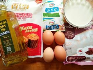 豆乳盒子(平底锅版,无奶油不甜腻),准备食材。
