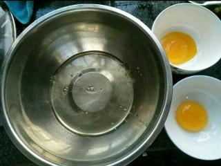 火烧云太阳蛋吐司,蛋黄蛋白分离