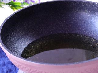 香甜玉米烙,食用油适量加热至七成热