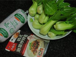 牛肉丸烫上海青,所有的食材准备好