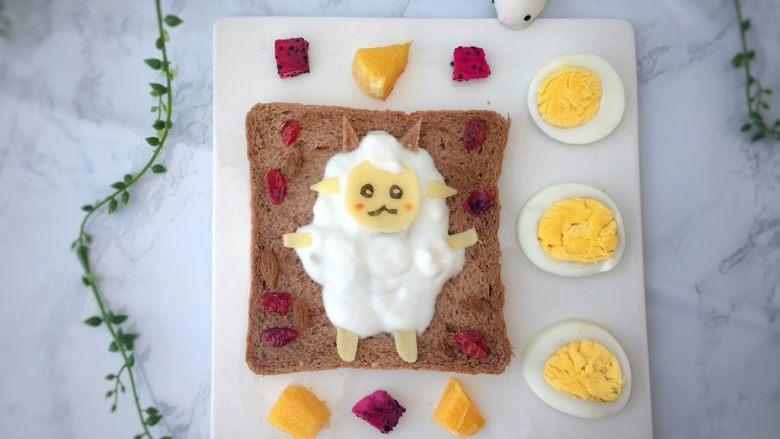 萌趣早餐 小绵羊杂粮面包片