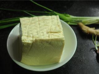 红烧豆腐,食材准备好