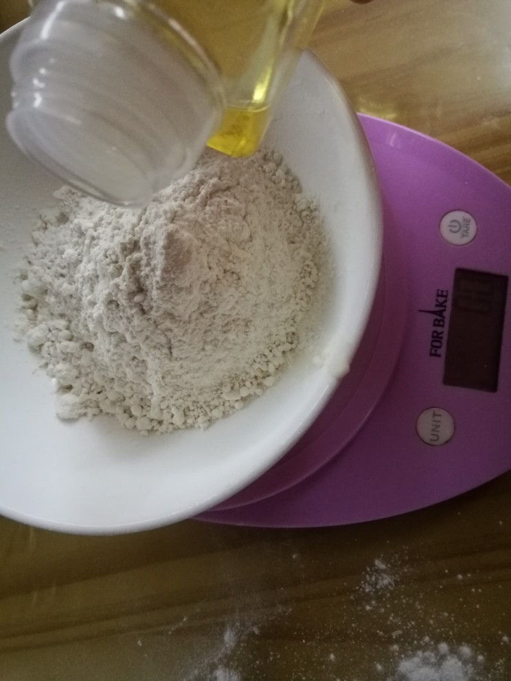 健脾去湿,茯苓山药苏打饼干,称量全麦面粉