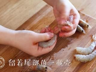 黄金虾球12m+(宝宝辅食),处理虾:先掐掉虾头,挑出虾线、去掉虾身的虾壳,只留着尾部的一截壳就行了
