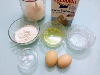 奶油泡芙,准备好材料