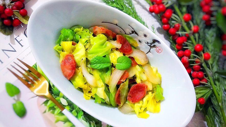 锦衣玉食~圆白菜洋葱炒腊肠
