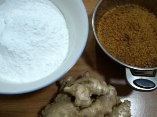 红糖姜汁软糖,先准备材料,把红糖,糯米粉称好备用