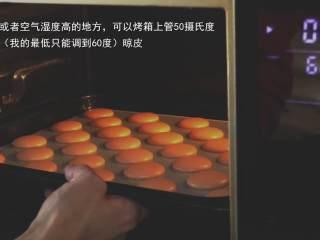 超详细马卡龙教程,夏天或者空气湿度高的地方,可以烤箱上管50摄氏度左右(我的最低只能调到60度)晾皮;