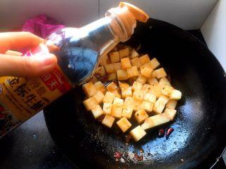 酱香米豆腐,放味极鲜酱油