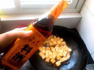 酱香米豆腐,料酒少量