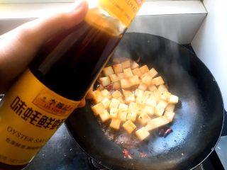 酱香米豆腐,蚝油适量