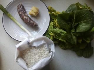 年味~腊肠青菜饭,准备好各项食材。