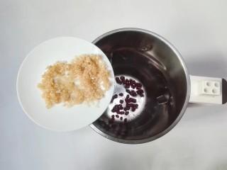 年味+春光乍泄香菜杂粮米糊,捞出糙米放入豆浆机