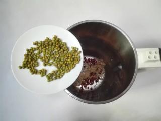 年味+春光乍泄香菜杂粮米糊,捞出绿豆放入豆浆机