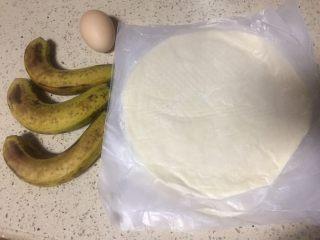 简易好吃的手抓饼香蕉派,准备所需食材