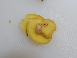 蚝汁杏鲍菇,生姜切片