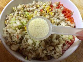 #春节健康菜#财源滚滚虾滑酿香菇,蛋液放入碗里再放入适量的调味盐