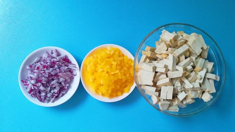 暖色系-五彩斑斓彩椒豆腐干,全部准备就绪