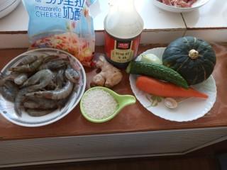 虾仁时蔬焗饭,准备原料