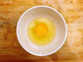 春风十里~塔吉锅二仙戏珠 ,鸡蛋磕入碗内,不要打散,备用
