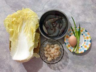 春风十里~塔吉锅二仙戏珠 ,首先我们准备好所有食材