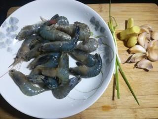 香爆大虾 ,鲜虾剪去须、爪和嘴,做出来会美观一点。用牙签在剔去虾肠线,如果虾比较大,可以在背脊部破开,以利入味。 清洗干净,沥干水分备用。