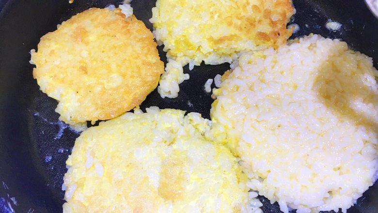 蛋香米饼,一定要小火慢煎