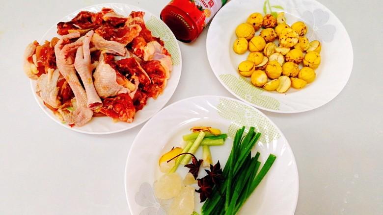 板栗烧鸡,食材准备好