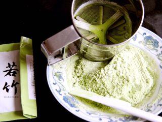抹茶戚风蛋糕,低筋粉和抹茶粉过筛,翻拌均匀。