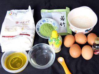 抹茶戚风蛋糕,抹茶蛋糕的材料。