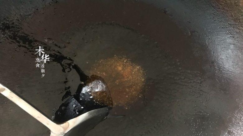 香菇焖鸡翅根,冰糖融化开始冒小泡。