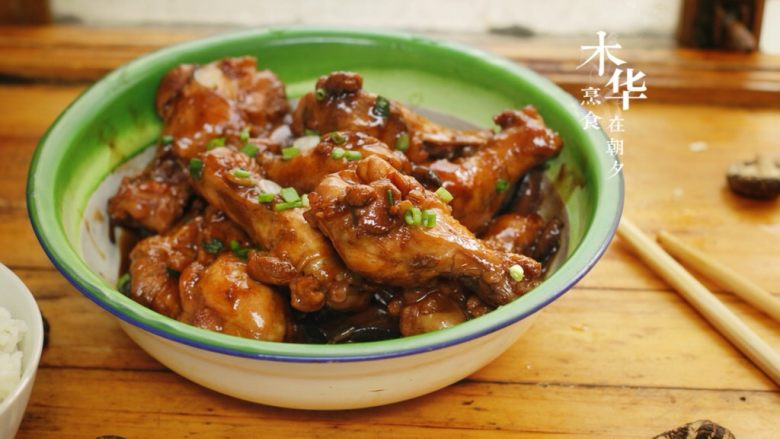 香菇焖鸡翅根,出锅,趁热吃。