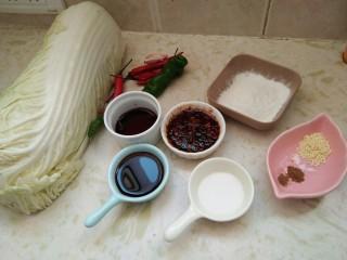 大鱼大肉吃的腻来盘开胃爽口的酸辣白菜,全部材料都准备好。