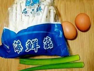 海鲜菇炒蛋,准备食材。