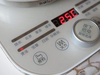 枸杞萝卜羊肉汤,我用的养生壶,直接选择煲汤功能。