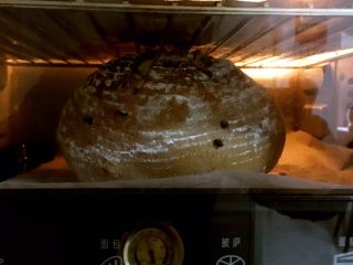 粗粮健康面包,上色满意可以加盖锡纸。
