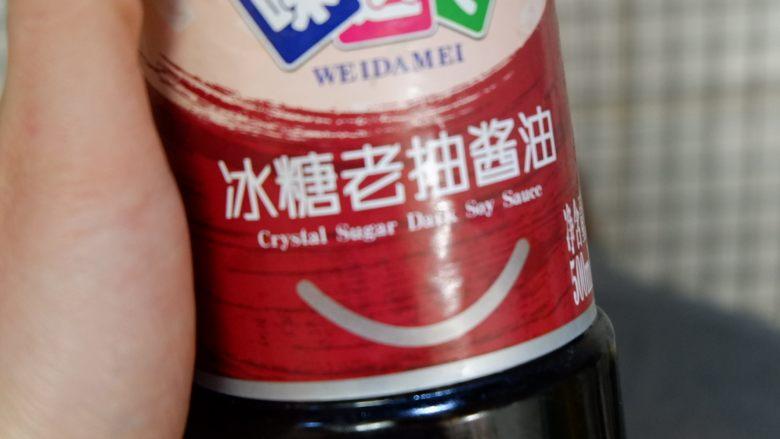 圆白菜炒粉丝,<a style='color:red;display:inline-block;' href='/shicai/ 762'>老抽</a>。