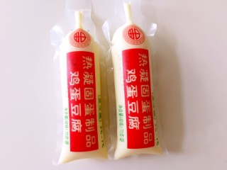 番茄豆腐巴沙鱼~让孩子爱上吃饭,豆腐去除外包装