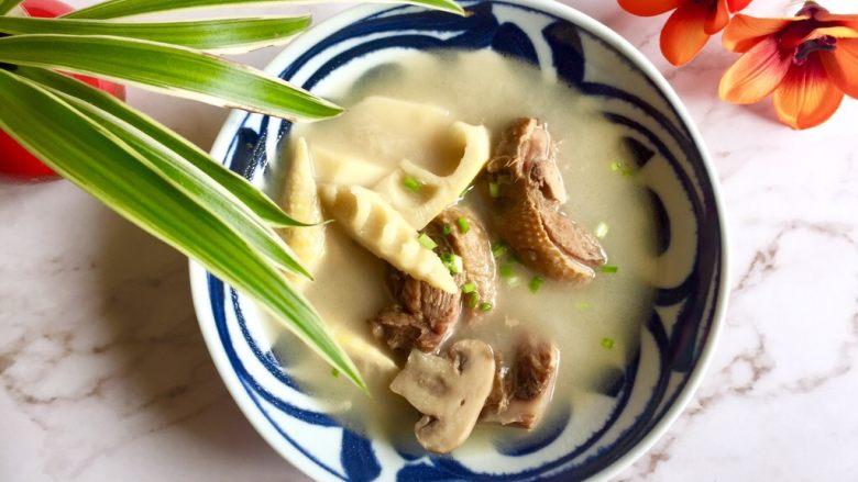 竹笋蘑菇咸鹅汤
